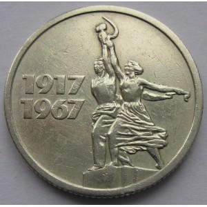 http://www.vrn-coins.ru/129-3869-thickbox/15-kopeek-1967-god-50-let-sovetskoy-vlasti.jpg