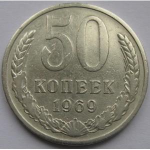 http://www.vrn-coins.ru/13-4586-thickbox/50-kopeek-1969-goda.jpg