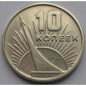 http://www.vrn-coins.ru/130-3873-thickbox/10-kopeek-1967-god-50-let-sovetskoy-vlasti.jpg