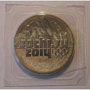 http://www.vrn-coins.ru/132-301-thickbox/25-rubley-emblema-xxii-olimpiyskih-zimnih-igr-2014-goda-v-g-sochi.jpg