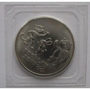 http://www.vrn-coins.ru/133-275-thickbox/25-rubley-talismany-i-emblema-xxii-olimpiyskih-zimnih-igr-2014-goda-v-g-sochi.jpg