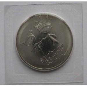 http://www.vrn-coins.ru/134-277-thickbox/25-rubley-talismany-i-logotip-xi-paralimpiyskih-zimnih-igr-2014-goda-v-g-sochi.jpg