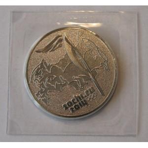 http://www.vrn-coins.ru/135-295-thickbox/25-rubley-estafeta-olimpiyskogo-ognya-xxii-olimpiyskih-zimnih-igr-2014-goda-v-g-sochi.jpg