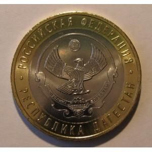http://www.vrn-coins.ru/136-279-thickbox/10-rubley-respublika-dagestan.jpg