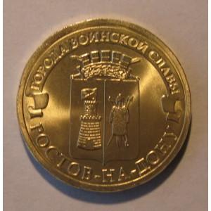 http://www.vrn-coins.ru/137-281-thickbox/10-rubley-gvs-rostov-na-donu.jpg