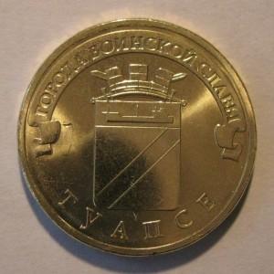 http://www.vrn-coins.ru/138-283-thickbox/10-rubley-gvs-tuapse.jpg