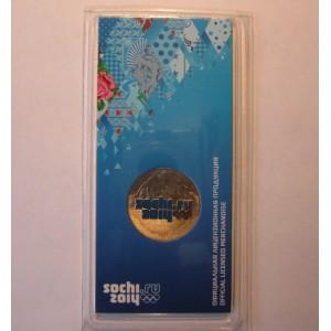 http://www.vrn-coins.ru/141-289-thickbox/25-rubley-emblema-xxii-olimpiyskih-zimnih-igr-2014-goda-v-g-sochi.jpg