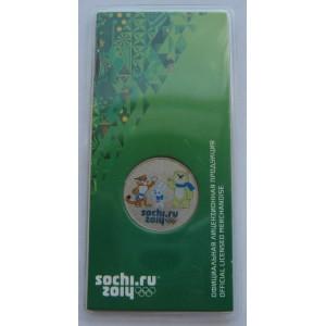 http://www.vrn-coins.ru/142-1673-thickbox/25-rubley-talismany-i-emblema-xxii-olimpiyskih-zimnih-igr-2014-goda-v-g-sochi.jpg