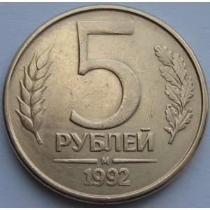 http://www.vrn-coins.ru/144-4241-thickbox/5-rubley-1992-goda.jpg