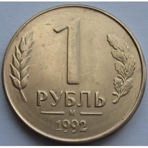 http://www.vrn-coins.ru/145-4237-thickbox/1-rubl-1992-goda.jpg