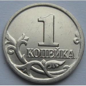 http://www.vrn-coins.ru/153-4165-thickbox/1-kopeyka-2004-goda.jpg