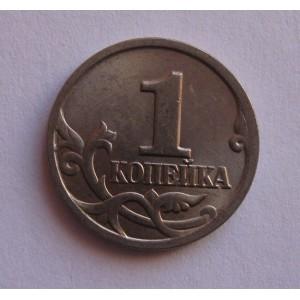 http://www.vrn-coins.ru/160-341-thickbox/1-kopeyka-1998-goda.jpg