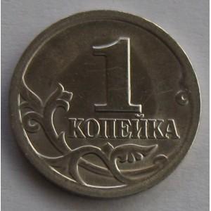 http://www.vrn-coins.ru/162-2940-thickbox/1-kopeyka-2001-goda.jpg
