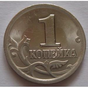 http://www.vrn-coins.ru/163-3066-thickbox/1-kopeyka-2002-goda.jpg