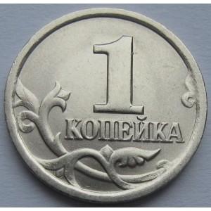 http://www.vrn-coins.ru/164-4153-thickbox/1-kopeyka-2003-goda.jpg