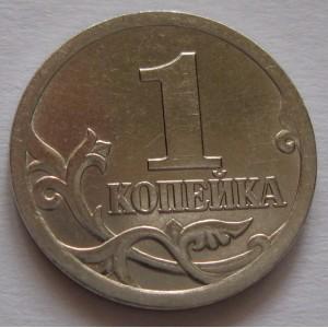 http://www.vrn-coins.ru/165-3068-thickbox/1-kopeyka-2004-goda.jpg