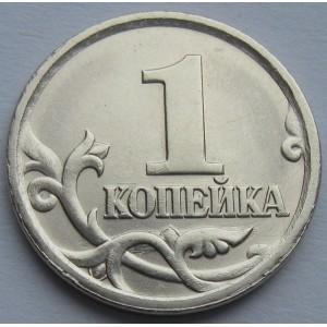http://www.vrn-coins.ru/166-4161-thickbox/1-kopeyka-2005-goda.jpg