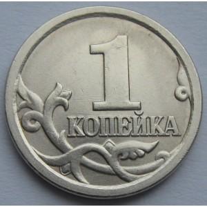 http://www.vrn-coins.ru/167-4157-thickbox/1-kopeyka-2006-goda.jpg