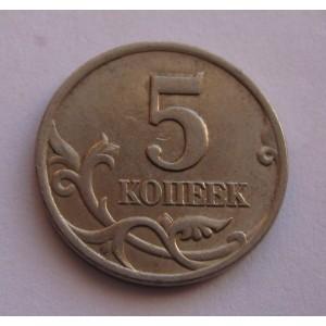 http://www.vrn-coins.ru/172-309-thickbox/5-kopeek-1997-goda.jpg