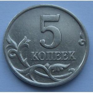 http://www.vrn-coins.ru/174-2870-thickbox/5-kopeek-1998-goda.jpg