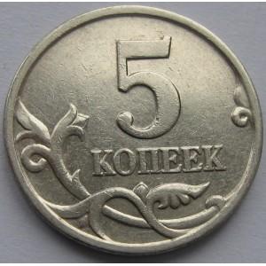 http://www.vrn-coins.ru/175-4655-thickbox/5-kopeek-2000-goda.jpg
