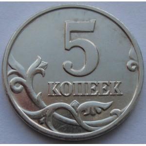 http://www.vrn-coins.ru/176-4282-thickbox/5-kopeek-2001-goda.jpg