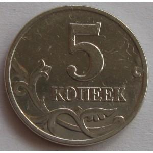 http://www.vrn-coins.ru/179-2960-thickbox/5-kopeek-2004-goda.jpg