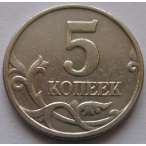 http://www.vrn-coins.ru/180-3665-thickbox/5-kopeek-2005-goda.jpg