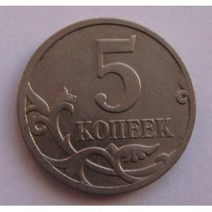 http://www.vrn-coins.ru/182-387-thickbox/5-kopeek-2007-goda.jpg
