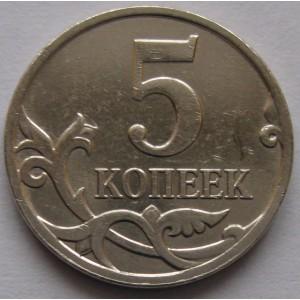 http://www.vrn-coins.ru/183-3667-thickbox/5-kopeek-2008-goda.jpg