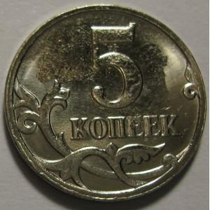 http://www.vrn-coins.ru/184-4799-thickbox/5-kopeek-2009-goda.jpg