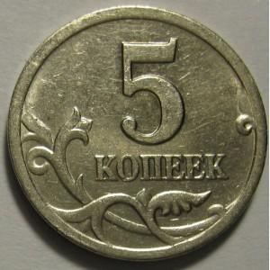 http://www.vrn-coins.ru/187-4803-thickbox/5-kopeek-2001-goda.jpg