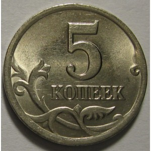 http://www.vrn-coins.ru/188-4805-thickbox/5-kopeek-2002-goda.jpg