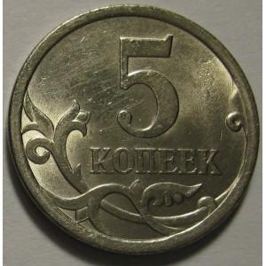 http://www.vrn-coins.ru/193-4809-thickbox/5-kopeek-2007-goda.jpg