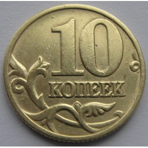 http://www.vrn-coins.ru/196-4657-thickbox/10-kopeek-1997-goda.jpg