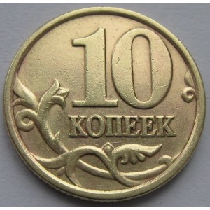 http://www.vrn-coins.ru/197-4670-thickbox/10-kopeek-1998-goda.jpg