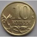 10 копеек М 2002 года