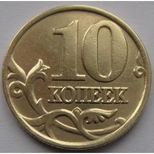 http://www.vrn-coins.ru/202-3442-thickbox/10-kopeek-2002-goda.jpg