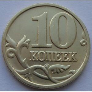 http://www.vrn-coins.ru/204-4290-thickbox/10-kopeek-2004-goda.jpg
