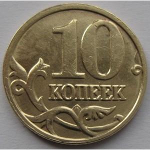http://www.vrn-coins.ru/205-3444-thickbox/10-kopeek-2005-goda.jpg