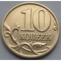 10 копеек М 2006 года (магнитная)
