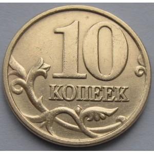 http://www.vrn-coins.ru/206-4668-thickbox/10-kopeek-2006-goda-magnitnaya.jpg