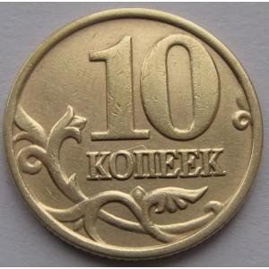 http://www.vrn-coins.ru/207-4666-thickbox/10-kopeek-2006-goda.jpg