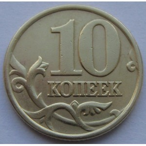 http://www.vrn-coins.ru/208-4292-thickbox/10-kopeek-2000-goda.jpg