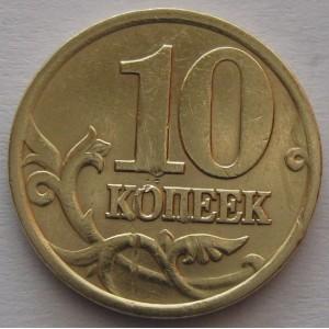 http://www.vrn-coins.ru/209-3136-thickbox/10-kopeek-2001-goda.jpg