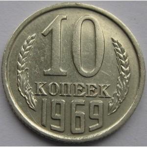 http://www.vrn-coins.ru/21-4580-thickbox/10-kopeek-1969-goda.jpg
