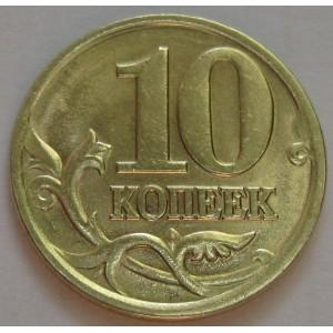 http://www.vrn-coins.ru/210-3236-thickbox/10-kopeek-2002-goda.jpg
