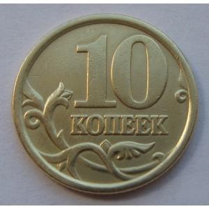 http://www.vrn-coins.ru/211-1612-thickbox/10-kopeek-2003-goda.jpg