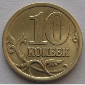 http://www.vrn-coins.ru/212-3138-thickbox/10-kopeek-2004-goda.jpg