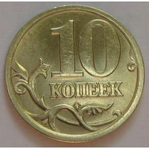 http://www.vrn-coins.ru/213-3238-thickbox/10-kopeek-2005-goda.jpg